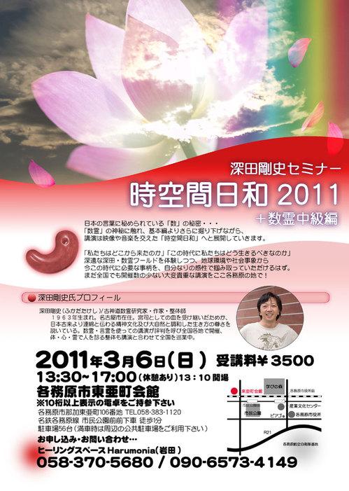 2011030601_1.jpg