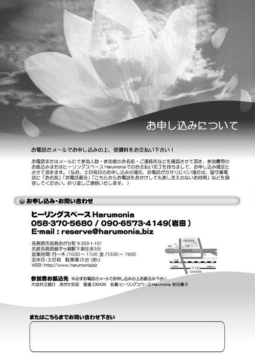 2011030601_2.jpg