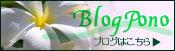 blog_bar.jpg